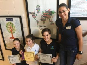 Latin test awards